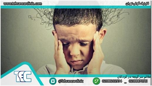انواع سرگیجه در کودکان