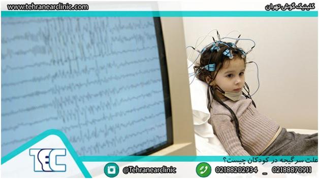 درمان سرگیجه کودکان