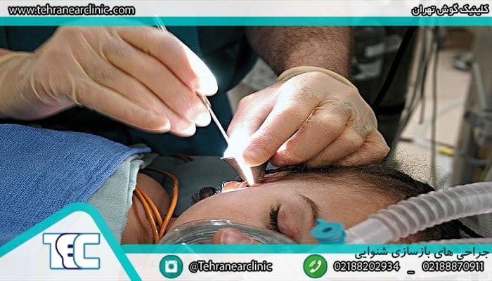 عملهای مرتبط با شاخه جراحی گوش و قاعده جمجمه